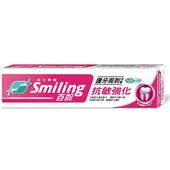 《百齡》護牙周到牙膏抗敏強化110g $85