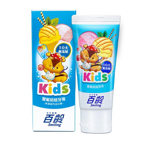 《百齡》雙氟防蛀兒童牙膏(70g)