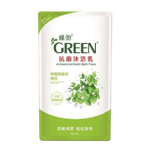 《綠的》抗菌沐浴乳補充包(檸檬香蜂草700ml)