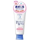 《專科》超微米透亮潔顏乳(100g)
