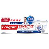 《高露潔》抗敏專家全齒強化牙膏(75ml)