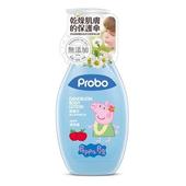 《博寶兒》蒲公英舒敏乳液-蘋果香480ml/瓶 $195
