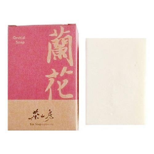 《茶山房》蘭花皂(100g)