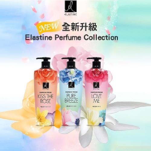 《Elastine》香水洗髮精(甜蜜愛戀奢華600ml)