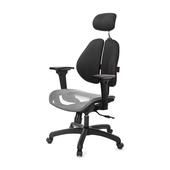 《GXG》GXG 高雙背網座 電腦椅 (3D升降扶手)  TW-2804 EA9(7色可選)
