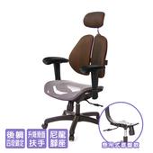 《GXG》GXG 高雙背網座 電腦椅 (升降滑面扶手)  TW-2804 EA6(黑橘色)