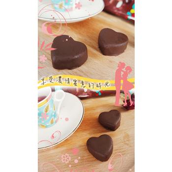 《老爸ㄟ廚房》冰紛愛心香草巧克力冰淇淋(43g/5粒/包)(20包)