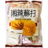 《福義軒》湘辣蘇打餅(340g/袋)