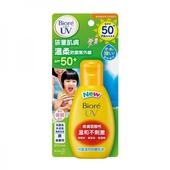 《Biore》兒童溫和防曬乳液(90g)