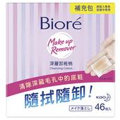 《Biore》深層卸粧棉  補充包(46片)