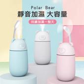 北極熊加濕器