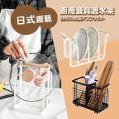 日式鐵藝廚房碗盤瀝水架(碗盤架白色)