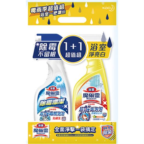 《魔術靈》除霉漂潔+浴室清潔劑企劃組(500ml+500ml)