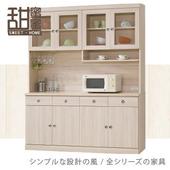《甜蜜蜜》新月5.3尺仿石面碗盤櫃組/收納櫃
