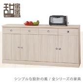 《甜蜜蜜》新月5.3尺仿石面碗盤櫃下座/收納櫃