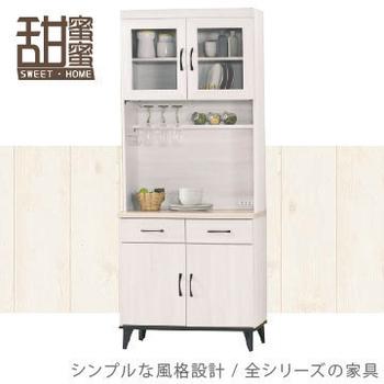 《甜蜜蜜》雪羿2.7尺仿石碗櫃組/收納櫃