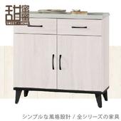 《甜蜜蜜》雪羿2.7尺仿石碗櫃下座/收納櫃