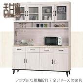 《甜蜜蜜》雪羿5.3尺仿石碗櫃組/收納櫃