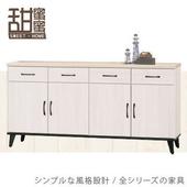 《甜蜜蜜》雪羿5.3尺仿石碗櫃下座/收納櫃