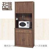 《甜蜜蜜》布魯克柚木色2.7尺碗櫃組/收納櫃