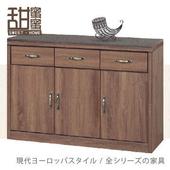 《甜蜜蜜》布魯克柚木色4尺碗櫃下座/收納櫃