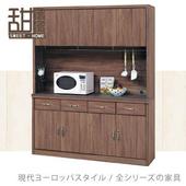 《甜蜜蜜》布魯克柚木色5.3尺碗櫃組/收納櫃