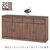《甜蜜蜜》布魯克柚木色5.3尺碗櫃下座/收納櫃