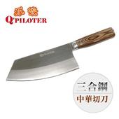 《台灣製造 派樂》三合鋼中華切刀(1入)
