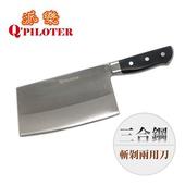 《台灣製造 派樂》三合鋼斬剁兩用刀(1入)