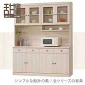 《甜蜜蜜》艾特橡木5.3尺碗盤櫃組/收納櫃