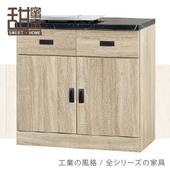 《甜蜜蜜》艾特橡木2.7尺餐櫃/收納櫃