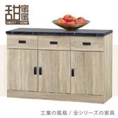 《甜蜜蜜》艾特橡木4尺餐櫃/收納櫃