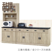 《甜蜜蜜》艾特橡木8尺L型餐櫃組/收納櫃