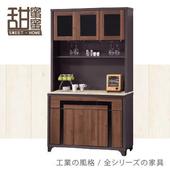 《甜蜜蜜》美森4尺石面碗盤櫃組/收納櫃
