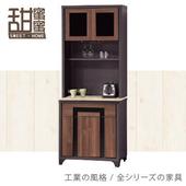 《甜蜜蜜》美森2.7尺石面碗盤櫃組/收納櫃