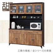 《甜蜜蜜》裕井5.3尺碗櫃組/收納櫃