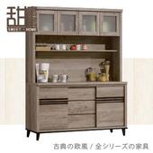 《甜蜜蜜》里林古橡木5尺碗盤櫃組/收納櫃