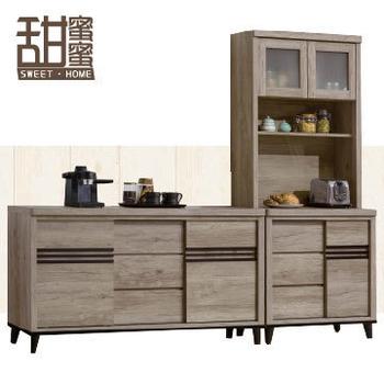 《甜蜜蜜》里林古橡木7.8尺 L型餐櫃組/收納櫃