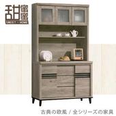 《甜蜜蜜》里林古橡木4尺碗盤櫃組/收納櫃