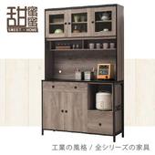 《甜蜜蜜》梅森4尺石面碗盤櫃組/收納櫃