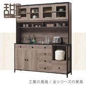 《甜蜜蜜》梅森5.3尺石面碗盤櫃組/收納櫃