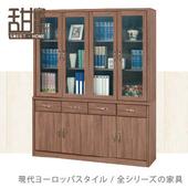 《甜蜜蜜》布魯克柚木色5.3尺書櫥組