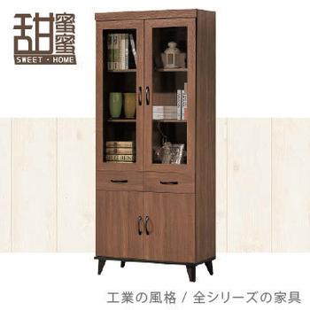 《甜蜜蜜》邁坤淺胡桃2.7尺中抽書櫃