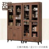 《甜蜜蜜》邁坤淺胡桃5.3尺書櫃組