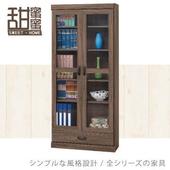 厲啡2.7尺雙門展示書櫃