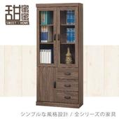 《甜蜜蜜》厲啡2.7尺三抽展示書櫃