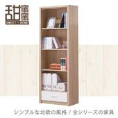 《甜蜜蜜》凱瑟琳2x6尺下抽開放式書櫃