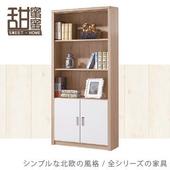 《甜蜜蜜》凱瑟琳2.6x6尺雙下門開放式書櫃