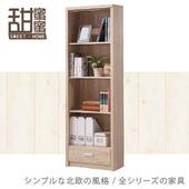 凱瑟琳橡木色2x6尺下抽開放式書櫃