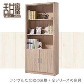 《甜蜜蜜》凱瑟琳橡木色2.6x6尺雙下門開放式書櫃